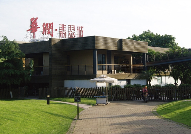 四川省成都市华润翡翠城